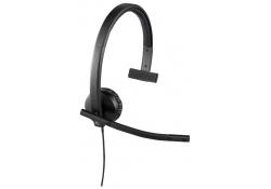 Наушники Logitech H570e Mono USB Headset