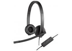Наушники Logitech H570e Stereo USB Headset