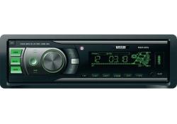 Авто магнитола CD/MP3 MYSTERY MAR-828U