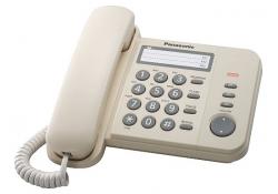Телефон PANASONIC KX-TS2352RUJ
