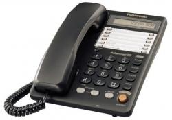 Телефон PANASONIC KX-TS2365RUW