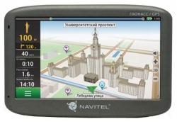 GPS навигатор Navitel G500 с ПО Navitel Navigator (Беларусь+ РФ+ Украина + Казахстан) (GPS/Глонасс)
